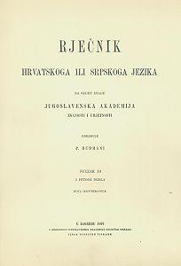 Sv. 19 : koji-końokradica : Rječnik hrvatskoga ili srpskoga jezika