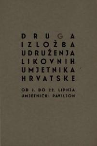 Druga izložba Udruženja likovnih umjetnika Hrvatske