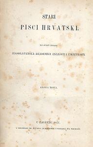 Dio 1 : Pjesni razlike : Stari pisci hrvatski