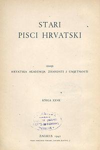 Knj. 1 : Razgovor ugodni : Stari pisci hrvatski