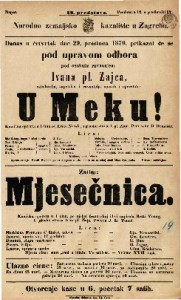 U Meku! Komična opereta u 1 činu