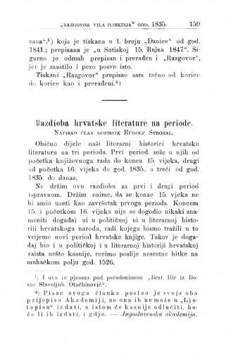 Razdioba hrvatske literature na periode / R. Strohal