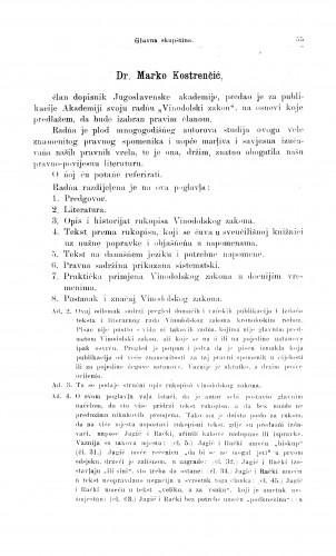 Dr. Marko Kostrenčić / M. Maurović