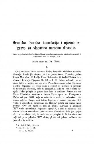 Hrvatska dvorska kancelarija i njezine izprave za vladavine narodne dinastije : RAD