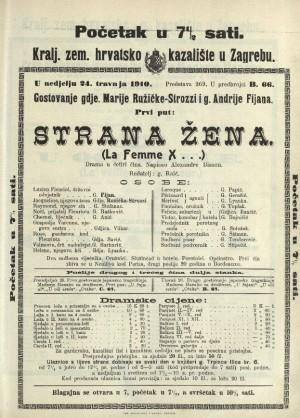 Strana žena Drama u četiri čina  =  La Femme X...