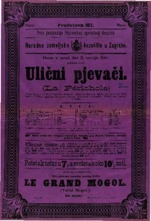 Ulični pjevači (La Perichole) : Šaljiva opera u 3 čina