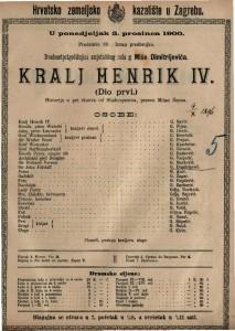 Kralj Henrik IV (dio prvi) historija u pet činova / od Shakespearea