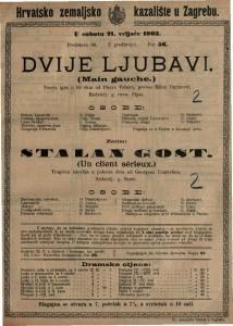 Dvije ljubavi vesela igra / od Pierra Vebera