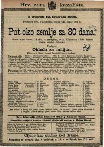 Put oko zemlje za 80 dana Gluma u pet činova (14 slika) s predigrom / Glazbu skladao Grünecke