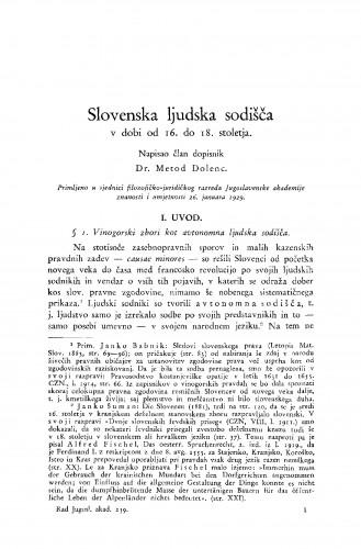Slovenska ljudska sodišča v dobi od 16. do 18. stoletja