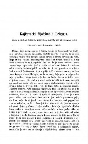 Kajkavački dijalekt u Prigorju