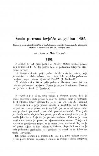 Deseto potresno izvješće  za godinu 1892.