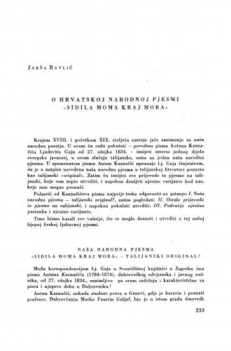 O hrvatskoj narodnoj pjesmi