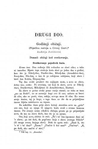 Godišnji običaji : (Riječka nahija u Crnoj Gori.) / A. Jovićević