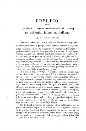 Svastika i njezin ornamentalni razvoj na ukrasnim jajima sa Balkana / M. Gavazzi
