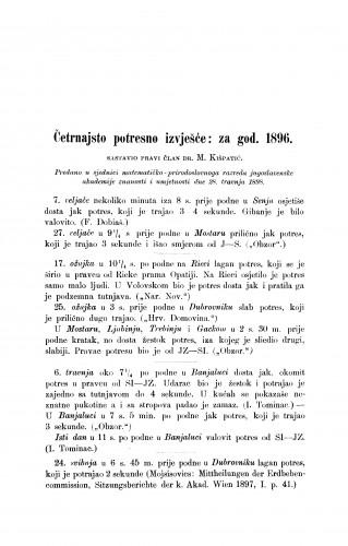 Četrnajsto potresno izvješće: za god. 1896.