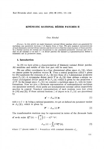 Kinematic rational Bézier patches II