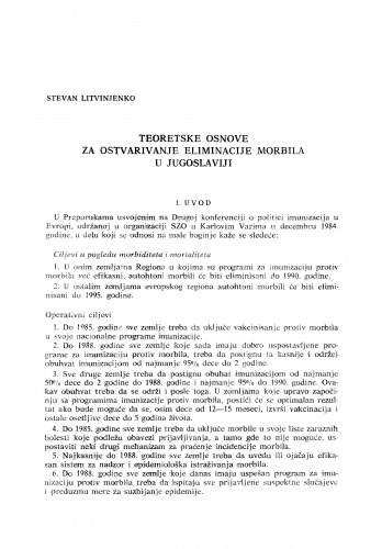Teoretske osnove za ostvarivanje eliminacije morbila u Jugoslaviji