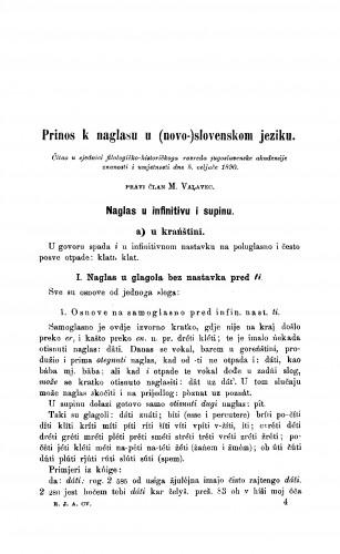 Prinos k naglasu (novo)-slovenskom jeziku