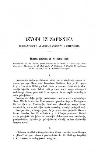 Izvodi iz zapisnika Jugoslavenske akademije znanosti i umjetnosti [1885.]