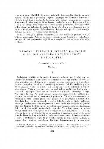 Istočni utjecaji i interes za Indiju u jugoslavenskoj književnosti i filozofiji
