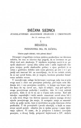 Svečana sjednica Jugoslavenske akademije znanosti i umjetnosti dne 25. studenoga 1876. : RAD