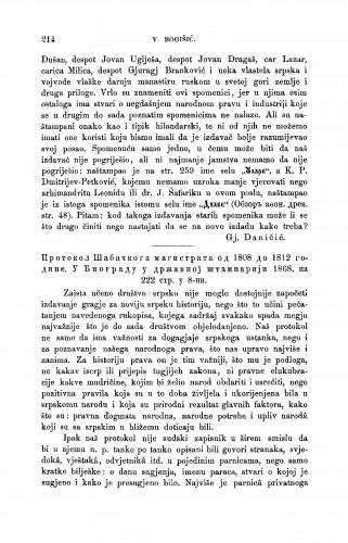 Protokol šabačkoga magistrata od 1808. do 1812. godine. U Biogradu, u državnoj štampariji 1868 : [književna obznana] : RAD