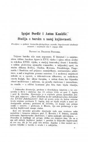 Ignjat Đorđić i Antun Kanižlić