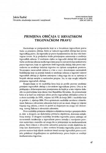 Primjena običaja u hrvatskom trgovačkom pravu
