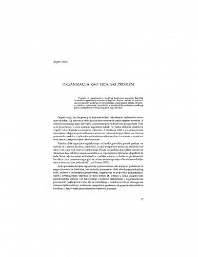 Organizacija kao teorijski problem