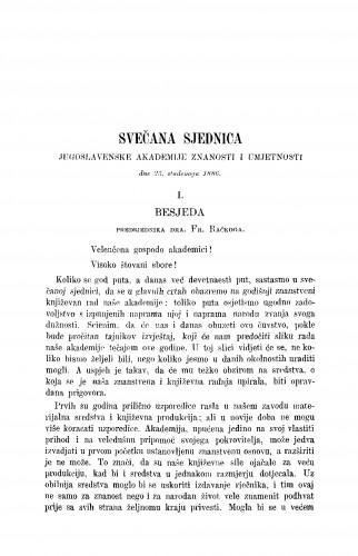 Svečana sjednica Jugoslavenske akademije znanosti i umjetnosti dne 25. studenoga 1886.