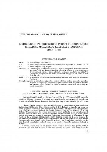 Medicinski i prirodoslovni podaci u