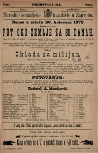 Put oko zemlje za 80 danah gluma u 5 činah (13 slikah), i 1 predigrom / napisali A. d'Ennery i Jules Verne