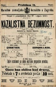 Kazalištna bezumnost Lakrdija s pjevanjem u 2 čina i jednom predigrom / Napisao Morländer
