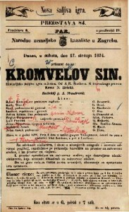 Cromwellov sin Historijska šaljiva igra u 5 čina / Od A. E. Scribe-a