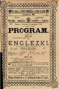 Englezki Vesela igra u 1 činu / napisao Th. Görner