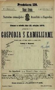 Gospodja s kamelijami žalostna igra u 5 činah / napisao A. Dumas (sin)
