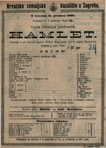 Hamlet : Tragedija u pet činova / napisao William Shakespeare
