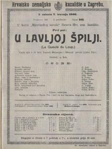 U lavljoj špilji vesela igra u tri čina / napisali Hennequin i Bilhaud  =  La Guele du Loup