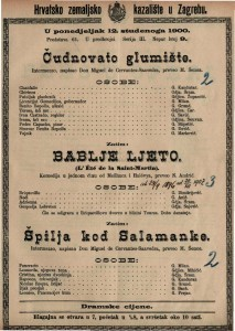 Špilja kod Salamanke intermezzo / napisao Don Miguel de Cervantes-Saavedra