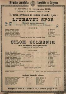 Ljubavni spor komedija u dva čina / od Molièra