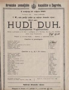 Hudi duh gluma s pjevanjem u tri čina i s predigrom