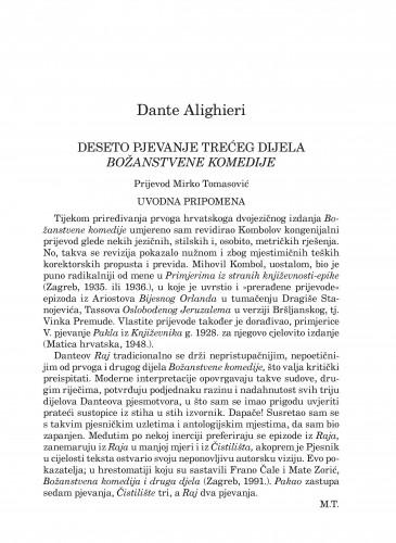 Deseto pjevanje trećeg dijela Božanstvene komedije : Forum : mjesečnik Razreda za književnost Hrvatske akademije znanosti i umjetnosti.