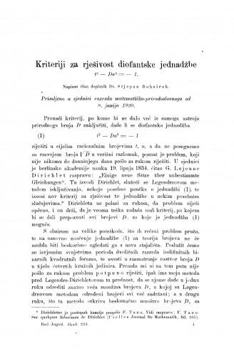 Kriteriji za rješivost diofantske jednadžbe