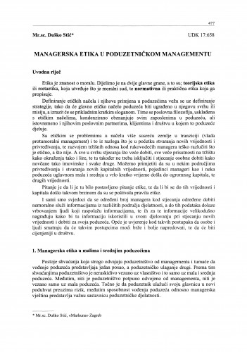 Managerska etika u poduzetničkom managementu : Radovi Zavoda za znanstveni rad Varaždin