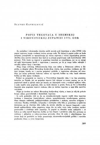 Popis trgovaca u Sremskoj i Virovitičkoj županiji 1771. god. / Slavko Gavrilović