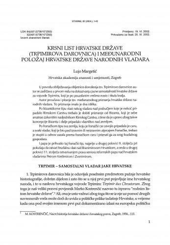 Krsni list Hrvatske (Trpimirova darovnica) i međunarodni položaj Hrvatske države narodnih vladara / Lujo Margetić