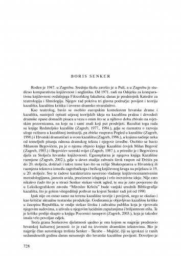 Boris Senker : Ljetopis