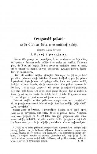 Crnogorski prilozi / L. Jovović, M. Jovović