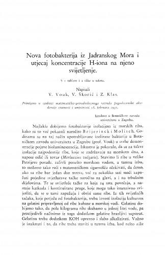 Nova fotobakterija iz Jadranskog Mora i utjecaj koncentracije H-iona na njeno svijetljenje